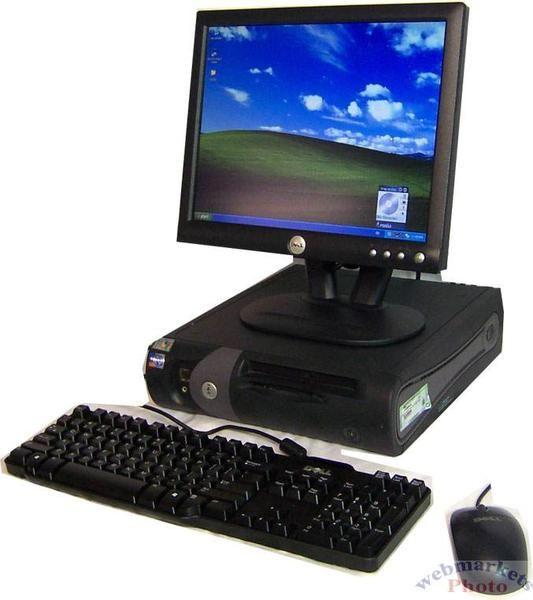 Compro Computador DELL