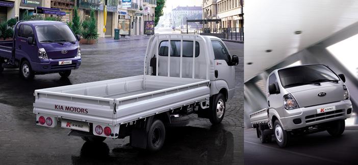 Camiao KIA K4000S
