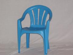 Cadeira Baby/Jardim