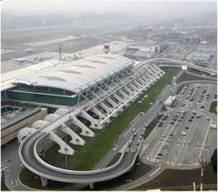 Рarque de Estacionamento Exterior do Aeroporto