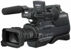 Produção de documentários e vídeos institucionais