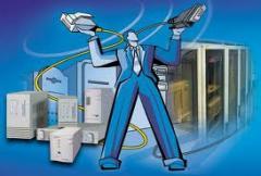 Sistema de Redes informáticas